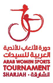 http://uanoc.org/storage/دورة الألعاب الخامسة للأندية العربية للسيدات (الشارقة 2020)