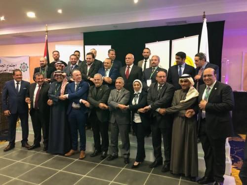 http://uanoc.org/storage/اجتماع الجمعية العمومية للاتحاد العربي للكيك بوكسينج